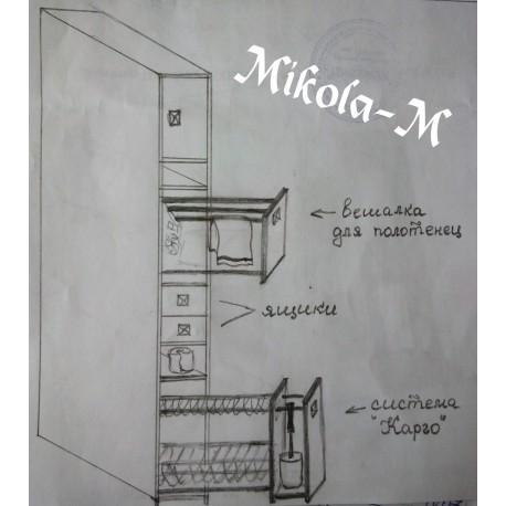 "Комплект мебели ""Multifuksionalniy"""
