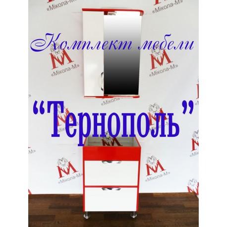 Комплект для ванной «Тернополь» с керамическим квадратным умывальником