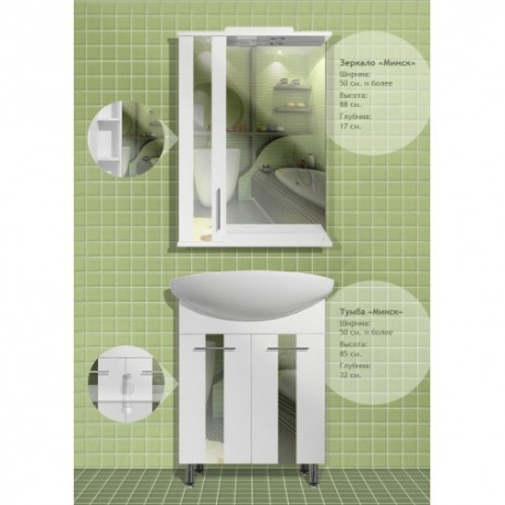 Комплект мебели «Минск»