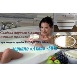 """Тумба для ванной """"Киевлянка"""" с керамическим квадратным умывальником 80 см"""