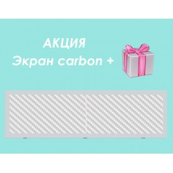 "Экран под ванну I-screen Premium Carbon ""White"" 170"