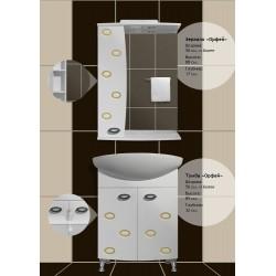 Комплект мебели для ванной комнаты «Орфей» золото 60 см.