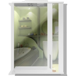 Зеркало для ванной комнты «Минск»