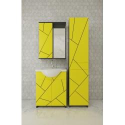 Комплект мебели Chaos 2021 yellow&grey