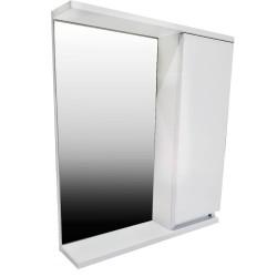 Зеркало пластиковое Атлант