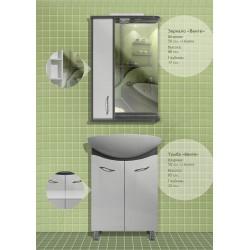 Комплект мебели «Венге»