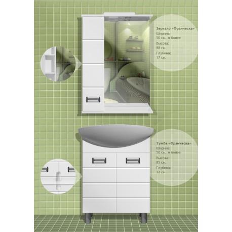 Комплект мебели «Франческа»