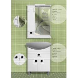 Комплект мебели «Крит» с ящиком